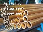 تولید کننده انواع فلزات رنگی ایران
