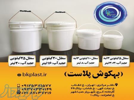تولید و فروش انواع سطل 25 کیلوئی رنگ سطل 12 کیلوئی چسب کاشی