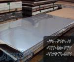 تولید وفروش انواع ورق الومینیوم
