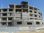 پیمان کاری ساختمان در اصفهان