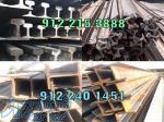 فروش تیرآهن بال پهن، H ریل آهن