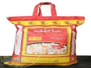 فروش انواع مواد غذائی و برنج 1121 هندی با برند