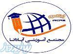 دوره آموزشی گیاهان دارویی در تبریز