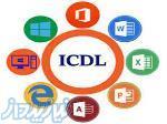 آموزش مهارت های هفت گانه کامپیوتر ICDL در تبریز
