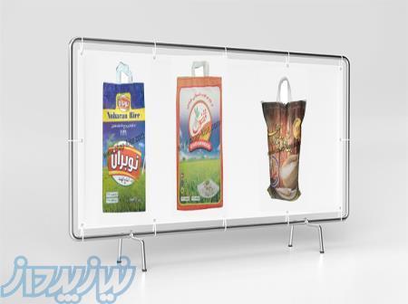 تولید کننده انواع کیسه و چاپ بروی کیسه های تبلیغاتی