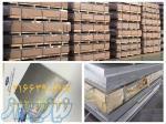 فروش انواع فلزات (مس-برنج-فسفربرنز-استیل-الومینیوم)