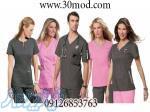روپوش پزشکی - روپوش آرایشگاه زنانه- لباس کلینیک زیبایی