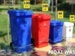 فروش سطل و مخزن های زباله پلاستیکی