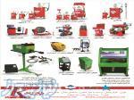 واردکننده و عرضه کننده مستقیم تجهیزات تعمیرگاهی و صنعت