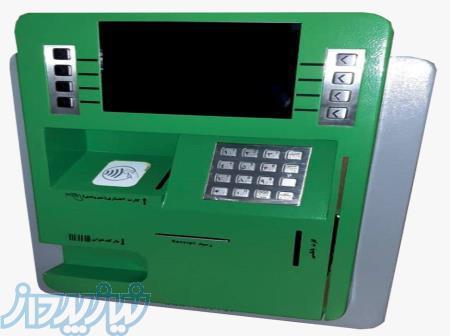 پوزهای سیار وکش لس وخود پردازهای بانکی