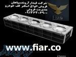 فروش اسکنر خودرویی-قیمت بازرسی خودرویی دراراک