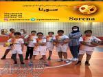 پانسیون ورزشی تابستانی کودک و نوجوان  سورنا