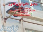 آببندی پشتبام در مشهد با مواد عایق سبک نانو