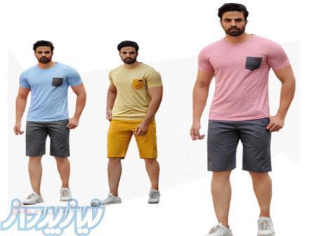 خرید تیشرت شلوارک جدید مردانه