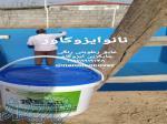 عایق و رنگ استخری آببندی استخر در تبریز