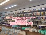 پخش لوازم موبایل و عمده فروشی لوازم جانبی