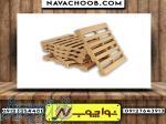 خرید ضایعات چوبی با قیمتی عالی