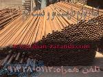 قیمت لوله داربست دست دوم اصفهان ، تولید بست داریست