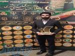 کیسان برنده جایزه ملی رضایتمندی شد