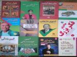 فروش کتاب انگیزش در تهران ، خرید کتاب روانشناسی در تهران