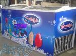 فریزر صندوقی بستنی