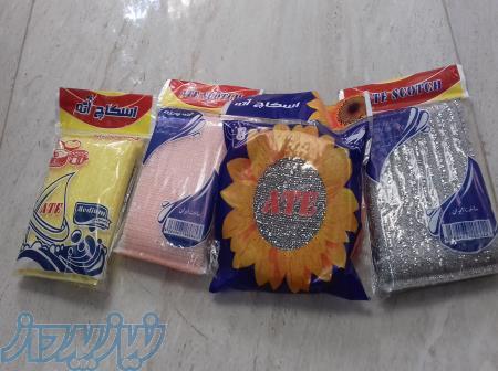 تولید و فروش عمده انواع اسکاچ و سیم ظرفشویی