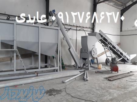 هاتواش پت سازنده انواع ماشین آلات بازیافت پت