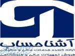 نمایندگی رسمی نرم افزار دشت استان قزوین