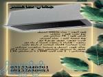 فروش هود مخفی التون اصفهان