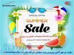 آنتی ویروس بیت دیفندر با پشتیبانی بدر- کمپین ویژه تابستانه 1400
