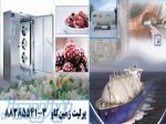 پرلیت در مخازن کرایوژنیک (Cryogenic tank) perlite