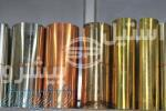 فروش فلزات رنگین و تسمه بسته بندی