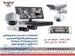 نصب انواع دوربین و دزدگیر امنیتی
