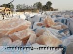 سنگ نمک نارنجی و قرمز صادرات هند