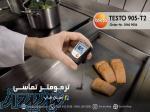 دماسنج تماسی سطوح تجهیزات صنایع غذایی تستو testo 905-T2
