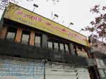 آموزش کورل  corel در کرج با 60  تخفیف در نت کالج برتر