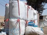 تولید کننده انواع بیگ بگ ، تولید کننده انواع گونی پلی پروپیلن