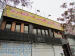 آموزش فتوشاپ photoshop در کرج با 60  تخفیف در نت کالج برتر