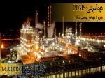آموزش نرم افزار PDMS در آموزشگاه مشاهیر اصفهان