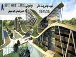 آموزش نرم افزارREVIT در اصفهان