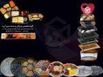 ظروف کریستال شکلات و آجیل در مشهد