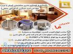 طراحی و بازسازی تخصصی ساختمان - نوسازی مدرن ( مهندس امید لشگری)