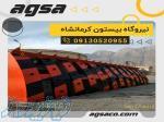 فروش راهبند امنیتی در اردبیل ، تولید کننده راهبند
