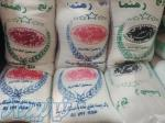 قیمت برنج هاشمی آستانه اشرفیه ، فروش برنج هاشمی تالش
