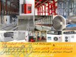 تهاتر تاسیسات برقی و مکانیکی پروژه های ساختمانی