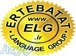 آموزش پایه زبان انگلیسی