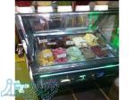 تاپینگ فانتزی بستنی