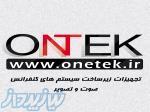 فروشگاه اینترنتی وان تک  OneTek»