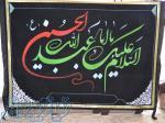 فروش پرچم محرم در یزد ، فروش پرچم  یا اباعبدالله الحسین