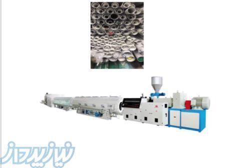 قیمت خط تولید لوله پلیکا ، سازنده خط تولید لوله پلیکا